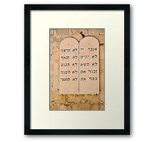The Ten Commandments in Hebrew.  Framed Print