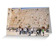 The wailing wall, Old City, Jerusalem, Israel Greeting Card