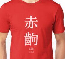 RED FRAME - Monogatari Series t-shirt / Phone case / Mug Unisex T-Shirt