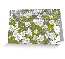 Flowers - White Greeting Card