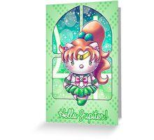 Hello Jupiter Greeting Card