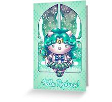 Hello Neptune Greeting Card