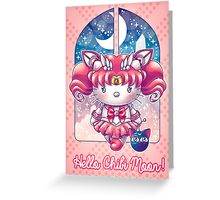 Hello Chibi Moon Greeting Card