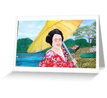 Lady at Amaterasu Shrine Greeting Card