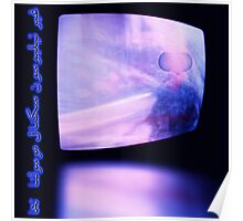 Alien Television Signal Received Poster