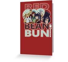 Log Horizon - Akatsuki Red Bean Bun Greeting Card