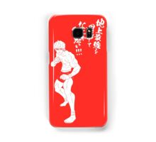 Baki the Grappler - Baki Samsung Galaxy Case/Skin