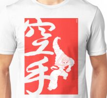 Baki the Grappler - Katsumi Orochi Unisex T-Shirt