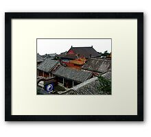 Tai Ji at Huang Shan Framed Print