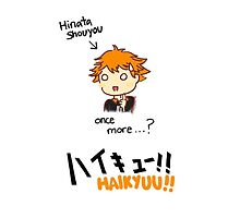 Haikyuu!! Hinata Shouyou Chibi by bowitchingC