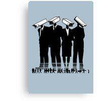 CCTV Goverment Print Canvas Print