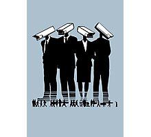 CCTV Goverment Print Photographic Print