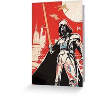 Darth Vadar - Red Greeting Card