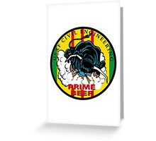 United States Air Force Prime Beef Greeting Card