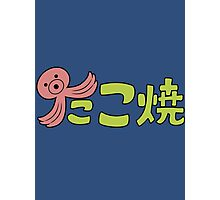 Hatchan's TAKOYAKI Logo - ONE PIECE Photographic Print