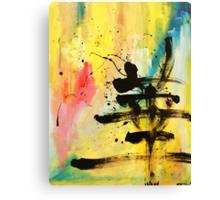 HANA Japanese KANJI painting abstract Canvas Print