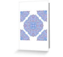 Blue ornamental rectangles Greeting Card
