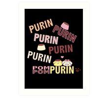 Purin Art Print