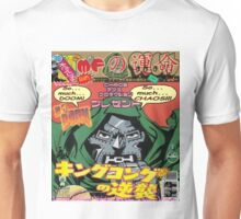 The Amazing Man of Doom Vol.77 ~ Chaos Surrounds The City Unisex T-Shirt
