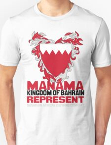 Bahrain represent @ Sushiraw T-Shirt