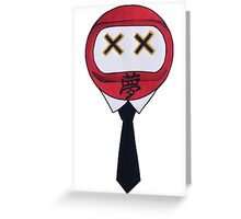 DARUMA- DEAD DREAMS- COLOURED Greeting Card