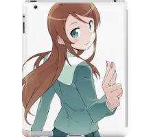 Kirino Original No.1 iPad Case/Skin