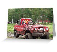UAZ russian jeep Greeting Card