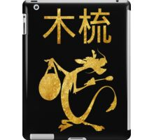 Gold Mushu iPad Case/Skin