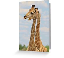 Giraffe - Symmetrical Same Greeting Card