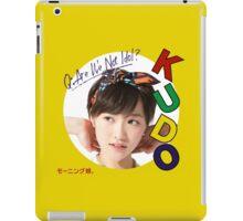 Haruka Kudo - Are We Not Idol? iPad Case/Skin