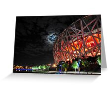 Birrd Nest Under the Moon Greeting Card