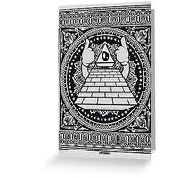 Pyramid of Doom Greeting Card