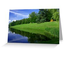 Mirror on The Ground Greeting Card