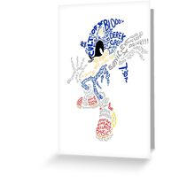 Sonic Exe Greeting Card