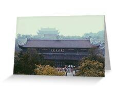 Oriental Pagoda Greeting Card