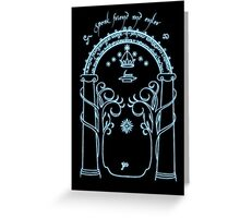 Speak Friend and Enter Greeting Card