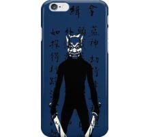 Avatar The Last Airbender Blue Spirit Scroll iPhone Case/Skin
