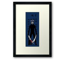 Avatar The Last Airbender Blue Spirit Scroll Framed Print