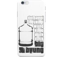 BIG BYUNG iPhone Case/Skin