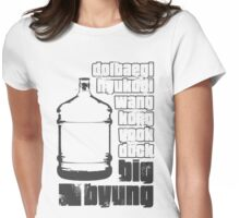 BIG BYUNG Womens Fitted T-Shirt