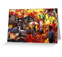 Home Fires Greeting Card