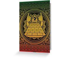 Ultra Pyramid Greeting Card