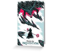 Dragon Age: Inquisition Greeting Card