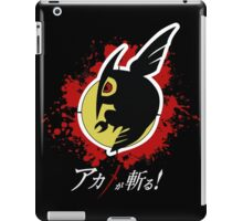 Akame Ga Kill Night Raid iPad Case/Skin