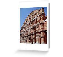 Jaipur India - famous landmark Greeting Card
