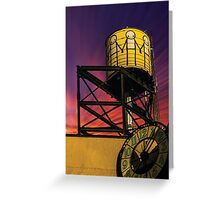 Friendship Tower Greeting Card