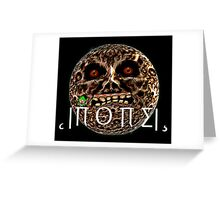 ˛|∏ O ∏ ∑|¸ (none) Moon Logo Greeting Card