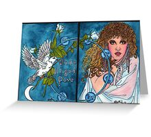 White Winged Dove Greeting Card