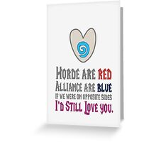 World Of Warcraft Poem Greeting Card