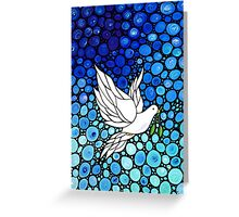 Peacefull Journey - White Dove Print Blue Mosaic Art Greeting Card